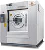 XGQ-80F--全自动洗衣脱水机
