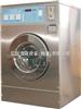 XGQ-12T--投币式洗衣机