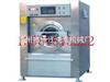 XTQ-立式自动洗衣机,毛衣烘干机,自动控水洗衣机,脱水机