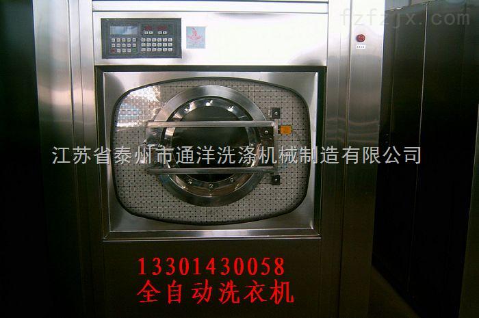 GX-通江真丝洗衣机