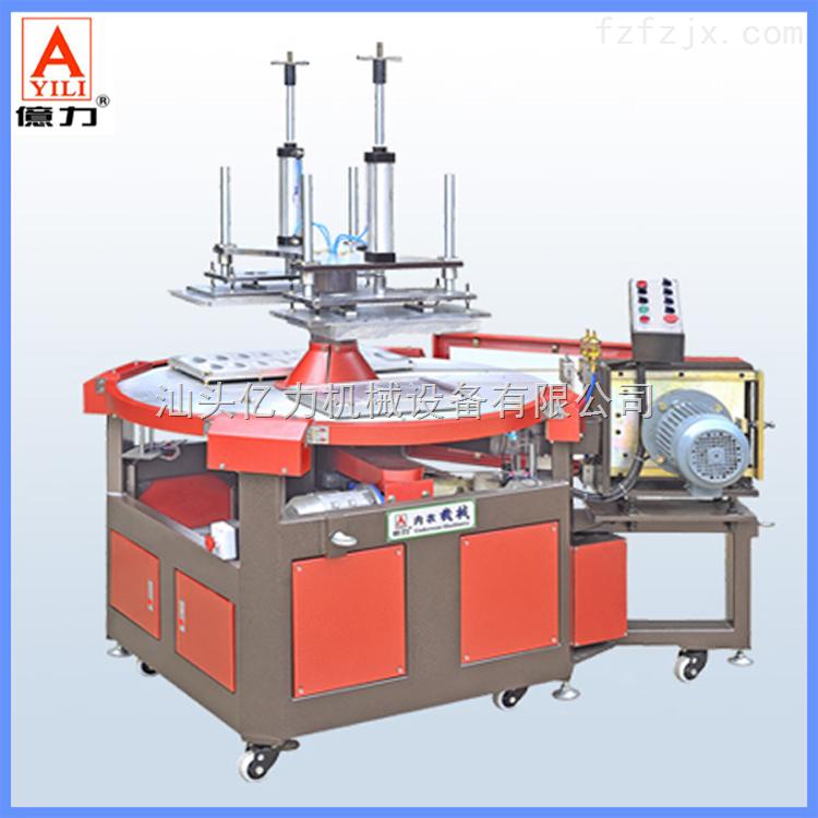 亿力机械供应3D-1 自动削棉机、棉杯切棉机