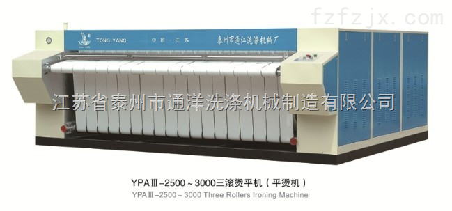 YPA-通江病床�C平�C
