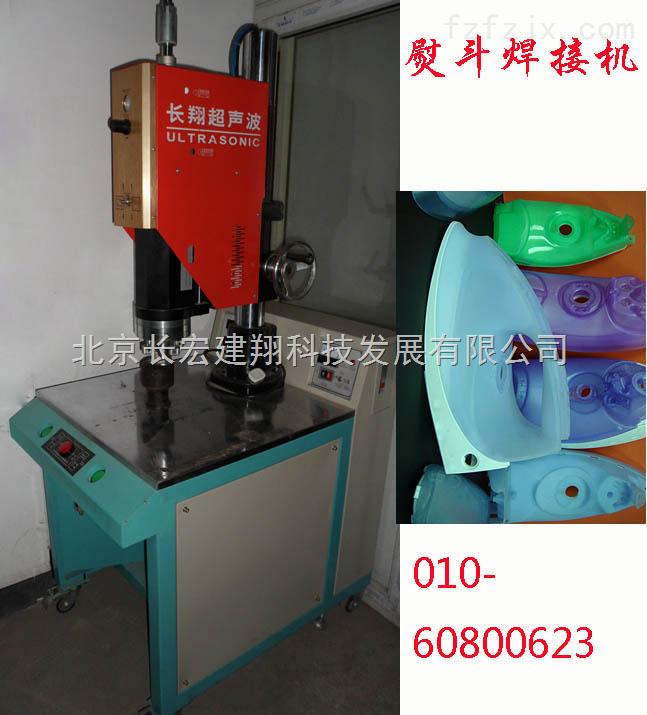 天津电子琴焊接机,直销电子琴超声波焊接机