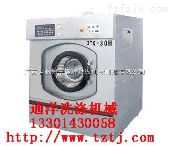全自动变频洗脱机选通江洗涤机械全自动洗脱机配件