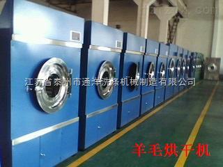 SWA-通江烘干机通江滤布烘干机通江低价烘干机