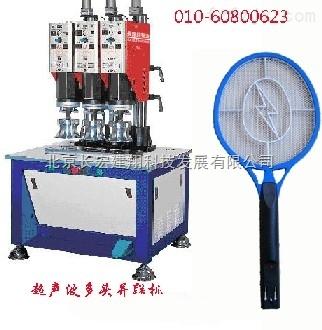 长翔三头塑料超声波焊接机,河北三头塑料超声波焊接机