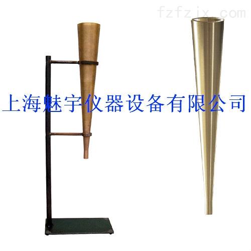 产品库 砂浆漏斗  更新时间:2017-08-23 产地:上海  产品报价: 面议举
