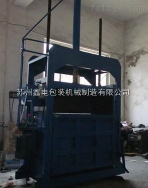 绍兴SMT-600F/20立式废布压缩打包机报价
