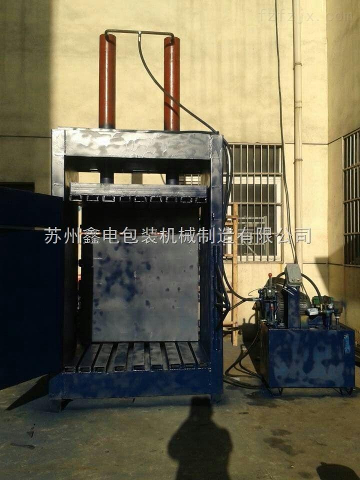 苏州鑫电专业无门毛毯打包机制造商