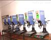 cx-2600p北京订书机超声→波焊接机,北京订书机专业超声波焊接』机